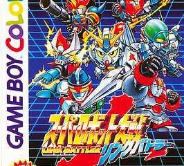 Super Robot Wars Link Battler