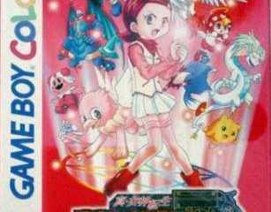Shin Megami Tensei: Devil Children: Red Book