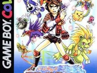 Shin Megami Tensei: Devil Children: White Book