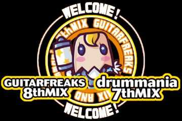 GuitarFreaks 8thMIX
