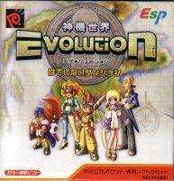Evolution: Eternal Dungeon