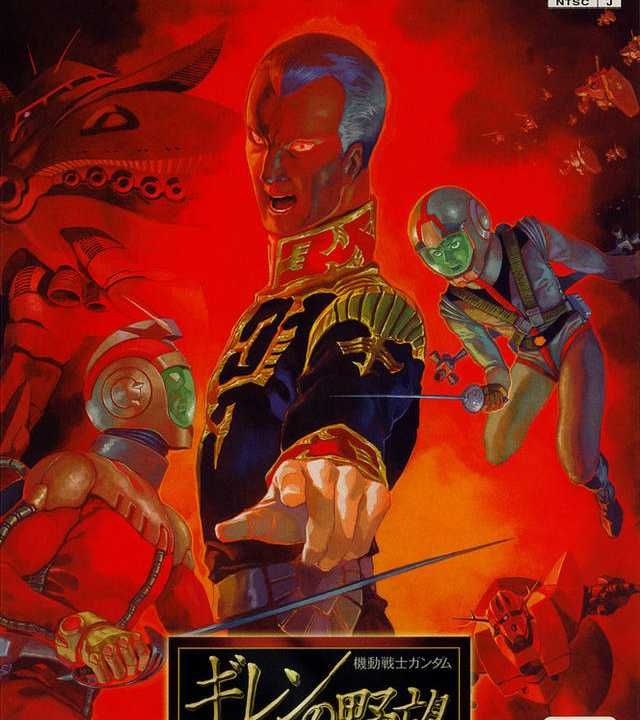 Mobile Suit Gundam Gihren's Greed: War for Zeon Independence Reviews