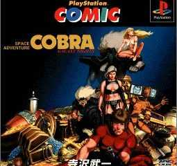 Cobra: Galaxy Knights