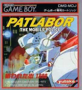 Patlabor: The Mobile Police