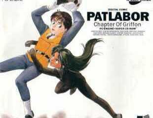 Kido Keisatstsu Patlabor: Griffon-hen