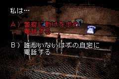 Silent Hill: Play Novel