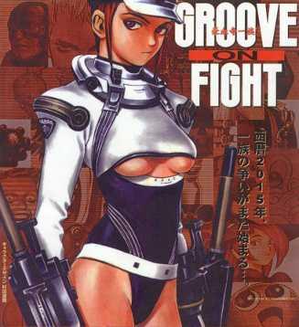 Groove on Fight: Gouketsuji Ichizoku 3