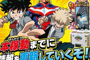 My Hero Academia: Clash! Heroes Battle