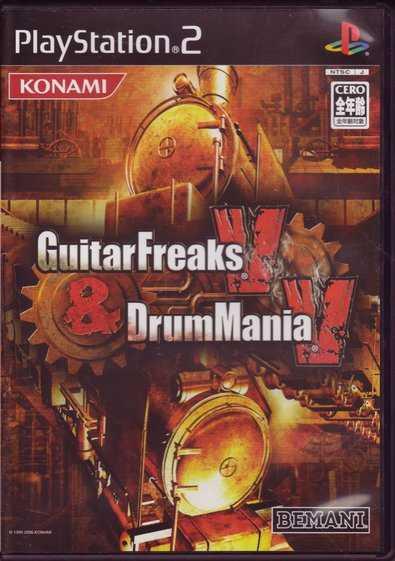 GuitarFreaks V & DrumMania V