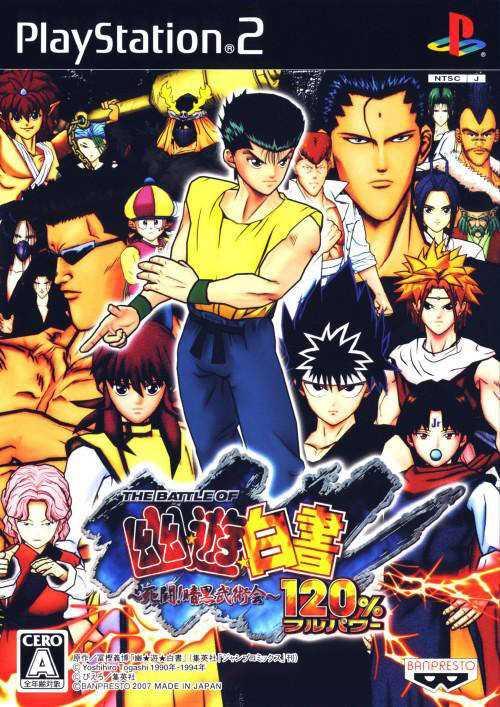 The Battle of YuYu Hakusho: Shitou! Ankoku Bujutsukai! 120%