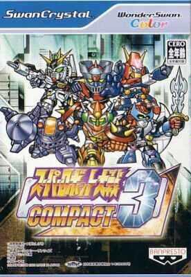 Super Robot Wars Compact 3