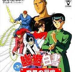 YuYu Hakusho Dai-San-Dan: Makai no Tobira