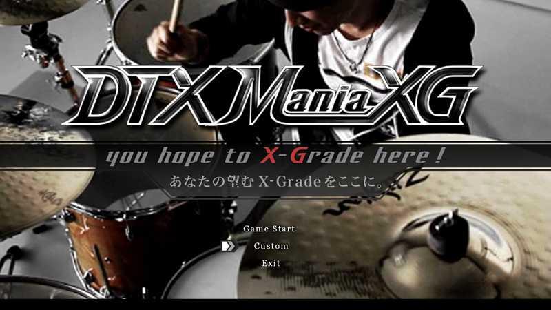 DTXMania XG