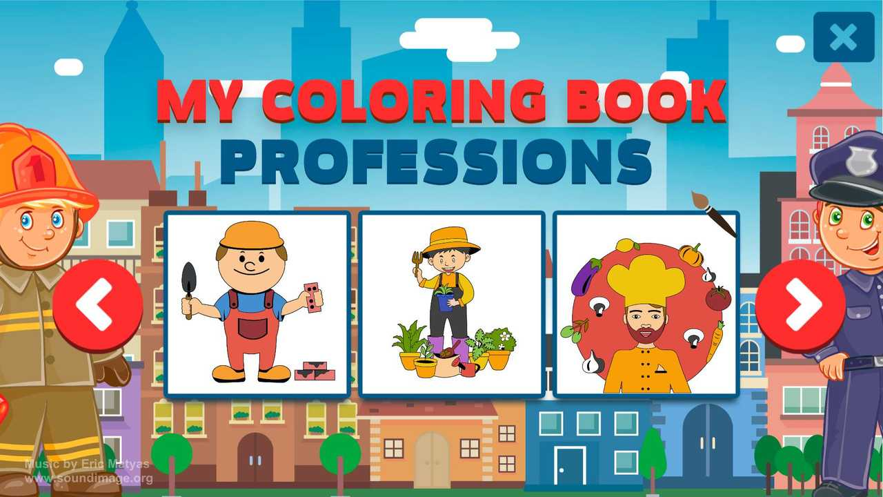 My Coloring Book: Professions