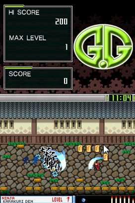 G.G Series: Ninja Karakuri Den