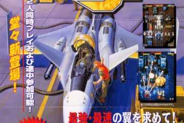 Raiden Fighters Jet