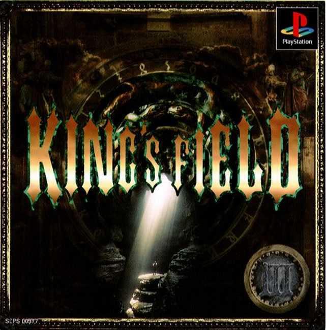 King's Field III