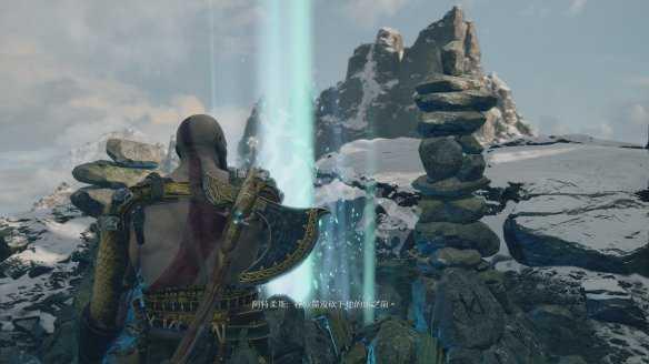 《戰神4》圖文全攻略