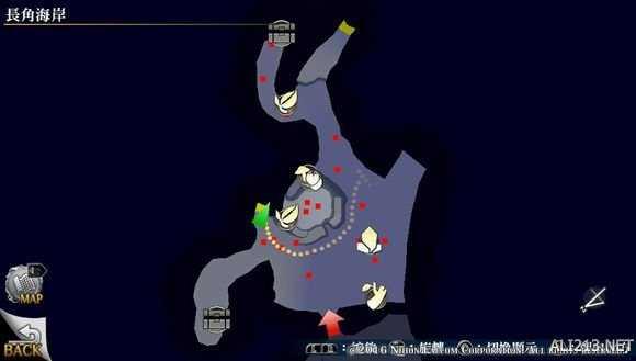 《伊蘇8》白金流程攻略圖文詳解