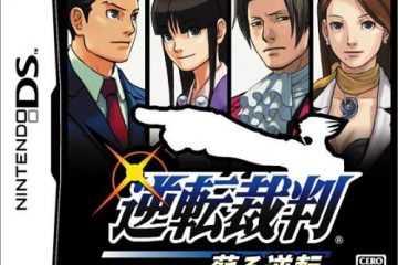 韓國網友把玩NDS經典遊戲《3DS逆轉裁判4》誰也有相同回憶(;´༎ຶД༎ຶ`)