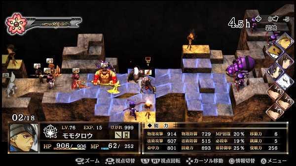 『GOD WARS 日本神話大戦』先行体験レビュー。まさにタクティクスRPGの決定版だった!黄泉の迷宮、新キャラ「モモタロウ」「オリヒメ」の性能、バトルスピード高速化など、気になる所を紹介。