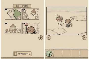看四格漫畫邊玩《菇菇逃脫遊戲》療癒系的「方吉」你還記得嗎?
