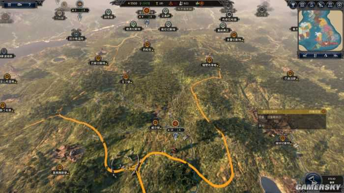 《全面戰爭傳奇:不列顛王座》評測