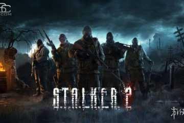 《潜行者2》开发还处在初期阶段 将在E3展寻找发行商