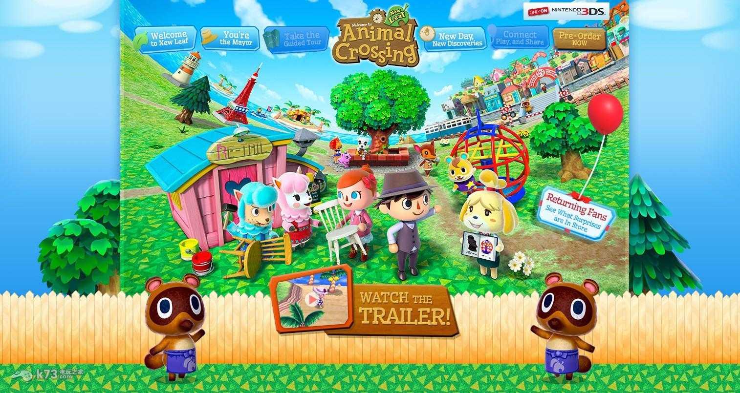 Animal Crossing: Wild World Walkthrough(2)