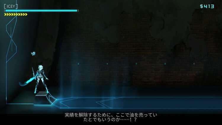 【ICEY】評価・レビュー 100%メタ発言のナレーションが第四の壁を壊す異色の2Dアクション
