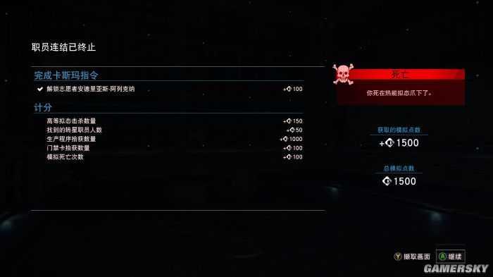 《掠食:月崩》评测7.7分 一个都不能死的月球逃脱