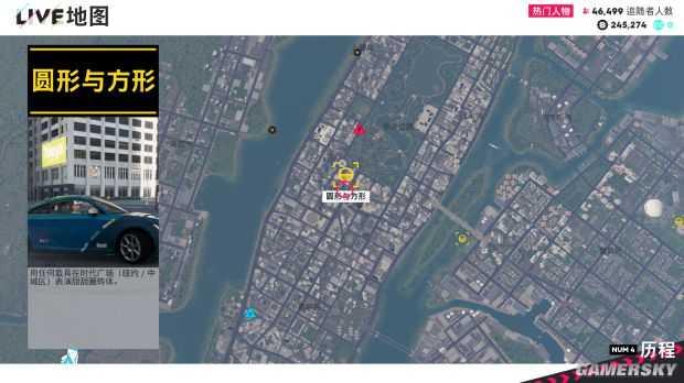 《飙酷车神2》拍照模式挑战攻略 照相地点一览