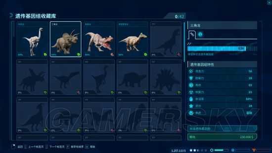 《侏罗纪世界进化》成就攻略 全成就达成指南