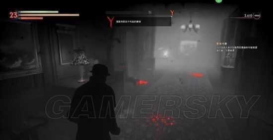 《吸血鬼》圖文攻略 全任務流程圖文攻略[2]