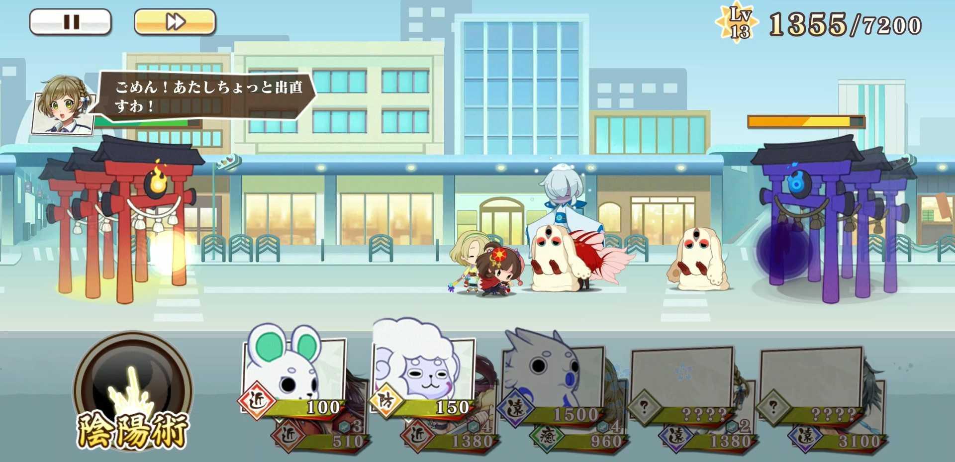 京刀のナユタ-ゲームレビュー