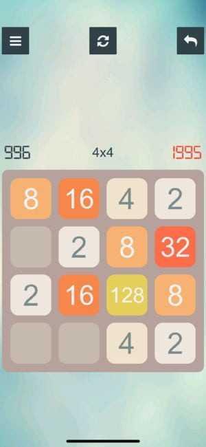 2048 Q Reviews, News, Descriptions, Walkthrough and System
