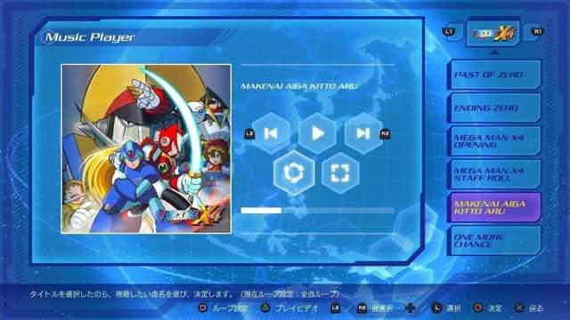《洛克人 X 週年紀念合集》遊戲內音樂播放器收錄 287 首樂曲以及「劇院展示」功能