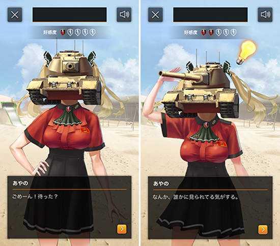 恋爱游戏《战车头女子》体验跟战车谈恋爱的感觉