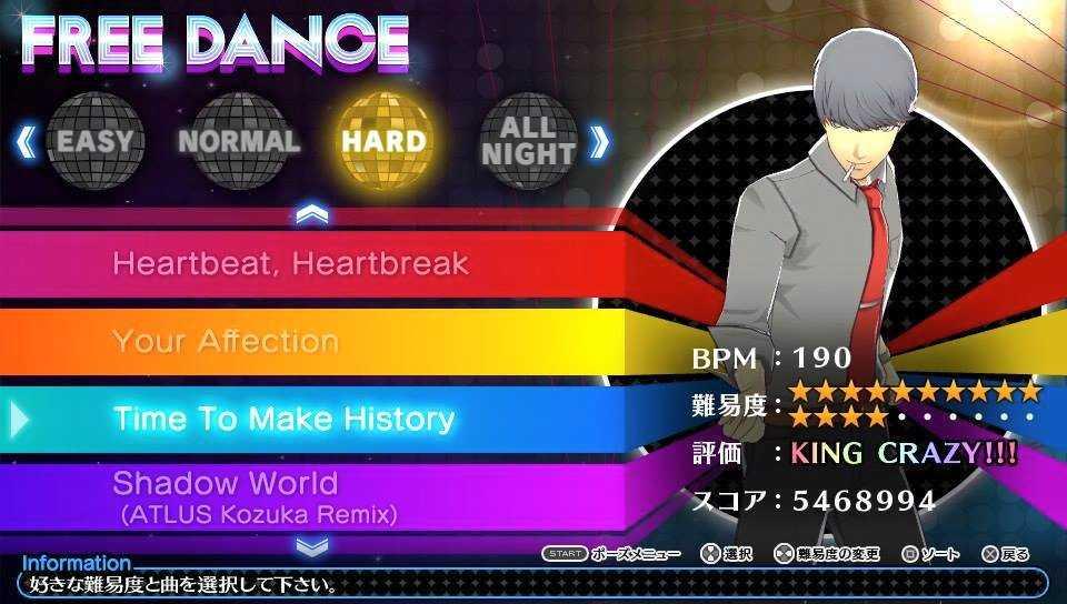 楽曲とキャラクターの魅力を再発見できるファンアイテム的リズムゲーム|ペルソナ4 ダンシング・オールナイト