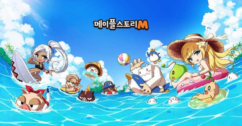 韩方宣布推出国际版《枫之谷M》后 台湾玩家超捧场XD