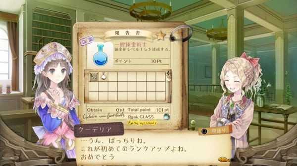 Atelier Totori: The Adventurer of Arland DX
