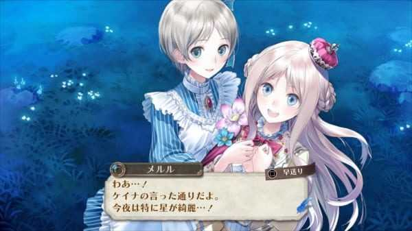 Atelier Meruru: The Alchemist of Arland DX