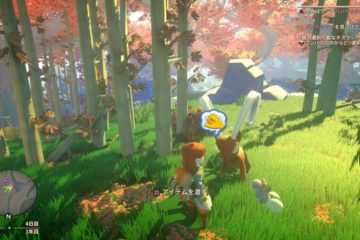 Yonder 青と大地と雲の物語-和やか眩しいオープンワールドでのんびり遊べるほのぼの冒険ゲーム