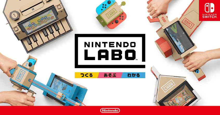 Nintendo Labo Vehicle Kit Software