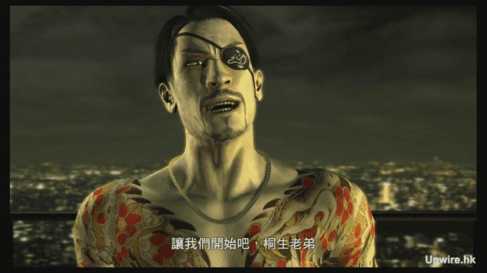 PS4人中之龙3评测-波多野+桃乃木+画面麻麻