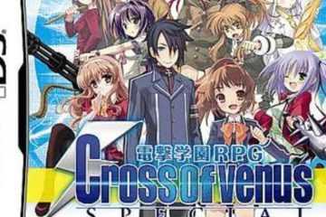 Dengeki Gakuen RPG: Cross of Venus Special