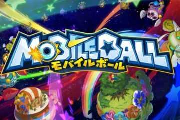 Mobile Ball