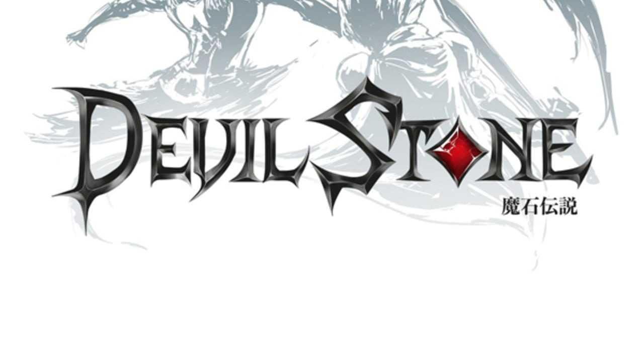 Devil Stone