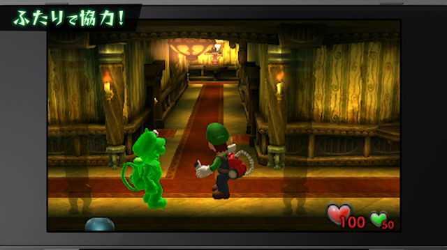 《路易吉洋楼 3》正式发表!初代 3DS 重製版追加双人模式与 amiibo 功能