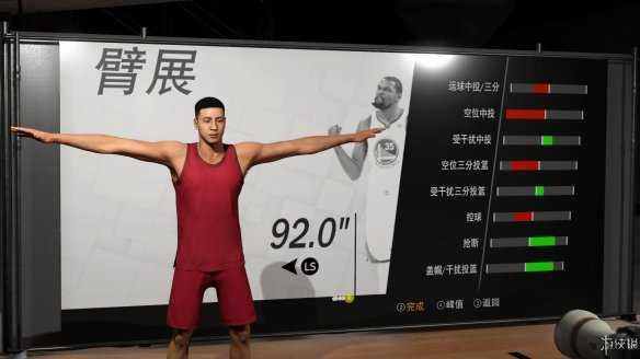 《NBA 2K19》圖文攻略:教程詳解+系統解析+生涯模式+經理模式+自制球鞋
